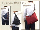Men casual bag made in 3way shoulder / bag leather shoulder bag body bag rucksack men gap Dis high density nylon Japan of the creed good quality nylon & leather