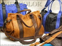 [MIX] oil & wash leather pocket plenty of 2WAY Tote / Leather Bag mens o-sho