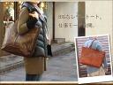 [CHARVIL > washed lots of rage that bag Chervil / men's tote bag pockets full leather commuter shoulder bag leather bag men's A4 popular o-sho