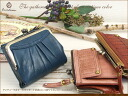Antique color gathered money pouch two fold wallet ( 2 fold wallet) / キュイールデソン / wallet ladies 2 fold, fold the two ladies Leather Wallet Pocket o-sho