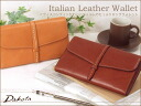 Cute Dakota ( Dakota ) [Visconti > form plenty of long wallet / 0030972 / wallet ladies wallets wallet-ladies leather for o-sho