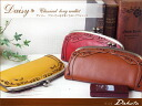 Dakota (Dakota) <Daisy>Classical pouch long wallet /0034222/ pouch wallet Lady's long wallet Lady's real leather o-sho