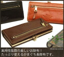 Dakota (Dakota) long wallet <モデルノ>Pouch long wallet /0034087/ wallet Lady's long wallet Lady's real leather o-sho of the goat leather