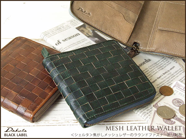 how to clean leather purse from thrift store