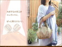 Softly bag lady light pouch cowhide real leather nylon shoulder bag Lady's o-sho of the jewel pouch for shoulder bag / エスティーヌ commuting