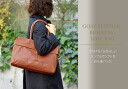 ◆ goat leather cut & ソフトトート/estine / commuter work bag ladies business bag a4 commuter goat leather leather bag ladies o-sho