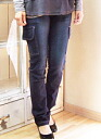 ◆ 9.75 oz denim ★ ウルトラカーゴスキニーレギンス pants (leather use type) and (non-) (apparel item 2 points purchased if is) o-sho