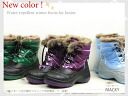 "Warmth underfoot ""MACKY"" ★ Jr. winter boots for ( boots ) ( MJ-02 ) McKee boots rain boots snow boots winter boots kids kids women's BOA Green Black Yellow blue purple green yellow black saxophone o-sho"