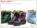 "Warmth underfoot ""MACKY"" ★ Jr. winter boots for ( boots ) ( MJ-02 ) McKee boots rain boots snow boots winter boots kids kids women's BOA Green Black Yellow blue purple green yellow black saxophone o-sho"
