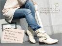 くしゅくしゅ enamel rain boots (waterproofing) o-sho
