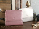[Gloss] soft gentle chimps case / wallet ladies coin case leather leather domestic popular brand leather slim o-sho 10P12Oct14