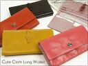 [Gross] a nifty cross lots of long wallet / framework wallet ladies long wallet Womens Leather o-sho