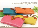 <Forest>It is fully long wallet / wallet Lady's long wallet Lady's real leather leather popularity brand leather o-sho L character fastener a card clearly