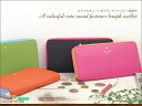 [Ensemble] colorful cute zip around wallet / purse women's long wallet ladies leather leather domestic popular brand leather round zip o-sho