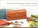 <concierge>Classical accent pouch long wallet / wallet Lady's long wallet Lady's real leather leather popularity brand leather bankbook o-sho of the soft color