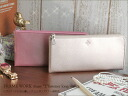 [Gloss] soft gentle slim L-shaped zipper wallet / purse women's long wallet ladies leather leather domestic popular brand leather slim o-sho 10P12Oct14