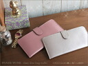 [Gloss] soft gentle ultra slim long wallet / purse women's long wallet ladies leather leather domestic popular brand leather slim o-sho 10P12Oct14 P 06 Dec 14