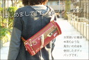 Drum-shaped waist & body bag (large) / ムスタッシュ / her best o-sho