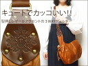 With accent leather pony 3-WAY shoulder / en / harvest ■ female ■ bag shoulder bag also ■ commuter ■ leather bags women's o-sho
