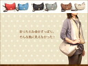 It is bag pochette real leather bag lady o-sho at bag / エンハーベストレディースバッグショルダーバッグ bias at simple a good bias of the エン flexible leather