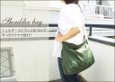 Nylon Twill 2-WAY shoulder & tote bags and moustaches/harvest /YJJ-8897 / shoulder bags diagonal sauce bag o-sho