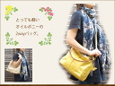2 WAY tote bag mesh handle and pony / en / harvest ladies bag shoulder bag diagonally over bag for commuting leather bag ladies o-sho