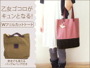 ■ real leather bag lady o-sho for ■ offices for the ■ エン ■ her best ■ Lady's ■ bag ■ trips with the frill cut tote bag in bag of the Deer-like leather