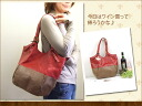 Simple leather tote bag / エン / her best shoulder bag tote bag leather bag commuting A4 by color real leather bag lady o-sho of the by color