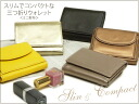 Slim and compact tri-fold wallet mini wallet ( bi-fold wallet ) small purse wallet Womens Leather o-sho