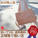 Mesh leather Kung lap 2-way shoulder Boston /AN-159 / robita mesh bag cowhide leather casual shoulder bag also bag leather bag ladies o-sho
