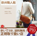 Mesh leather 2 shoulderpochettbag /AN-172 bag leather bag ladies also mini bag travel o-sho 10P13Dec14