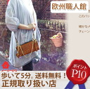 Robit mesh leather Pochette wallet /AN-07 bag leather bag ladies also mini bag travel o-sho