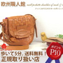 It is bag real leather bag lady o-sho at mesh & black co-の Small pochette shoulder /AN-188 bag shoulder bag bias