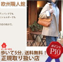 Mesh & leather body shoulder bag /AN-178 bag shoulder bag tote bag A4 commuters work leather bag ladies o-sho