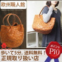 Mesh leather fell and 2 フォルムトート ~ large ~ is the end of October, stock-minute booking /AN-074L / Lobito / Roberta bag leather tote bags leather bag ladies o-sho