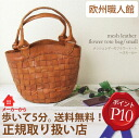 Flower Thoth - Small /AN-052/ ロビタメッシュバッグバッグ o-sho Lady's tote bag trip leather real leather bag lady of the mesh leather