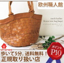 Mesh leather flower Tote-large /AN-052L / robita casual leather leather bag ladies o-sho