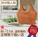 robita bag mesh leather ムーントート (small) /AN-050M / Lobito bag Roberta mesh bag popular baggu Tote basket giveaway natural leather travel o-sho women's commuter