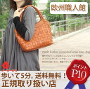 Loose mesh leather form Tote-large / robita mesh bag leather bag ladies o-sho