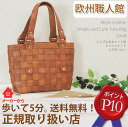 A simple & cute mesh tart (small) (mesh bag)-12-end of stock-minute booking is leather bags women's o-sho