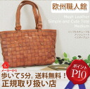 Simple & /AN-099M/ ロビタ (mesh bag) real leather bag lady o-sho which is a reservation for the cute mesh Thoth (medium) - end of November arrival