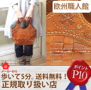 Embroidery motifs with mesh leather ムーントート (small) /AN-160 / robita mesh bag bag cowhide leather bag ladies o-sho
