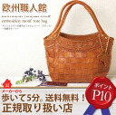 Gradual embroidery motifs with mesh leather フォルムトート bag (small) /AN-165S / robita mesh bag bag cowhide leather casual leather bags women's o-sho