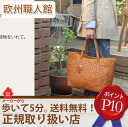 Loose mesh leather simple tot bag-large /AN-190L bag shoulder bag tote bag A4 commuters work leather bag ladies o-sho