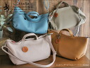 Soft Macaron that bag of leather / Rachel leather casual tilted over horizontal 2-way bag 2 form leather bags women's o-sho.