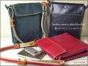 Smart shoulder & Shari glazed leather bag aimed / Rachel o-sho P06Dec14