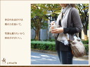 It is bag comfort ギフ _ packing choice comfort ギフ _ Messe comfort ギフ _ Messe input o-sho at natural 2way shoulder bag (L-49) / ラヘラ cowhide real leather light linen bag lady shoulder bag bias of the leather & linen