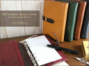 Notebook cover (Franklin / Bible )■ AMSW-0062 pen case penholder grip real leather Lady's men o-sho for size) of system notebook オイルヌメ