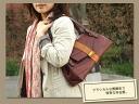 Classical bag / モキップ real leather bag lady o-sho of Galusha