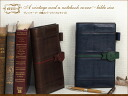 Vintage-handbook covers-Bible-sized / Mo King system pocketbook diary covers cowhide leather o-sho